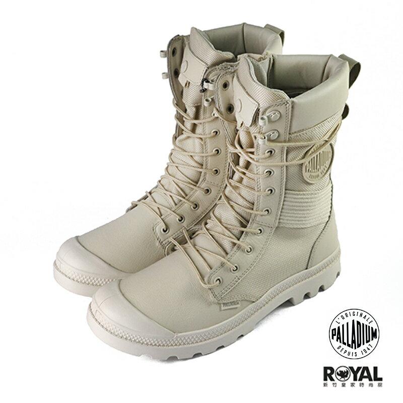 Palladium Tactical 米白色 尼龍 防水 戰鬥靴 休閒鞋 男女款 NO.B1110【新竹皇家 76479-176】