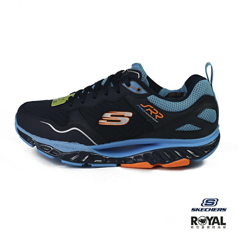 Skechers Pro 藍色 織布 足弓推進器 回彈 避震 休閒鞋 男款 NO.B1296【新竹皇家 999124NVLB】