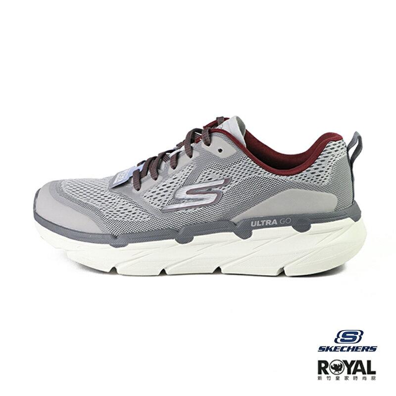 【滿額↘領券再折$150】Skechers Max 灰色 織布 運動慢跑鞋 男款NO.B1455【新竹皇家 54450GYRD】