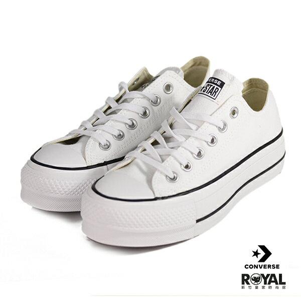 CONVERSE新竹皇家AllStarLife白色帆布底厚3cm流行休閒鞋女款NO.I9127