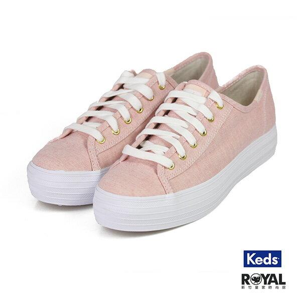 Keds Triple 粉色 布質 增高2.5CM 休閒鞋 女款 NO.I9512【新竹皇家】