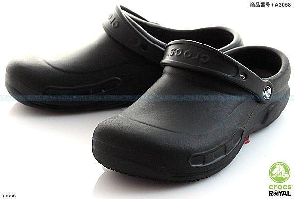 新竹皇家 CROCS 卡駱馳 bistro 廚師鞋 防滑 防水 涼拖鞋 黑色 男女款 NO.A6758
