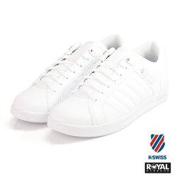 K-SWISS 新竹皇家 Lungahl 白色 皮質 休閒鞋 男款 NO.A9629