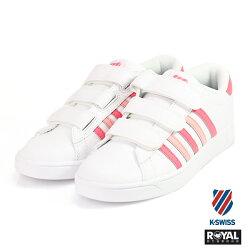 K-SWISS 新竹皇家 Hoke 白/粉紅色 皮質 休閒鞋 女款 NO.I8448