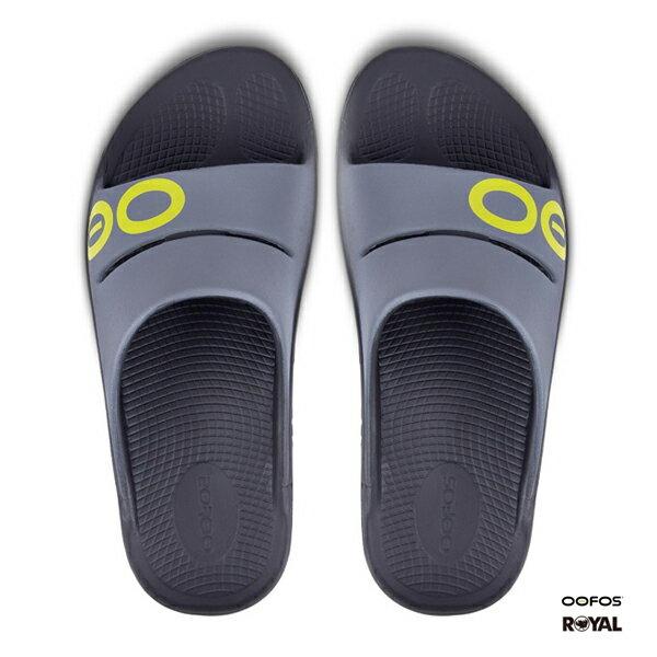 美國Oofos新竹皇家灰色氣墊輕量健康舒壓拖鞋男款No.A9816