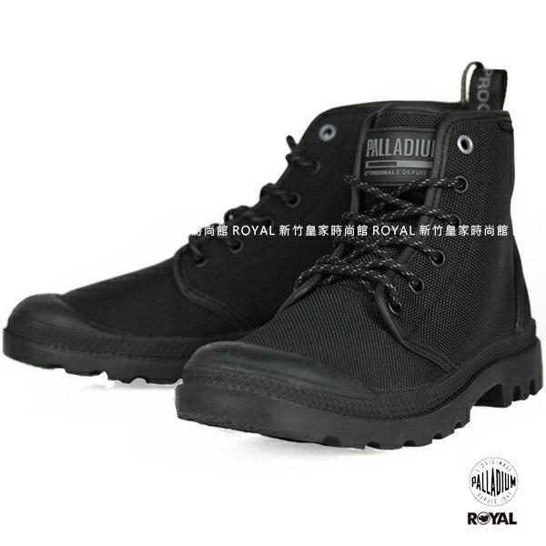 Palladium 新竹皇家 PAMPA HI 黑色 彈道尼龍 防潑水 高筒靴 男女款 NO.A9207