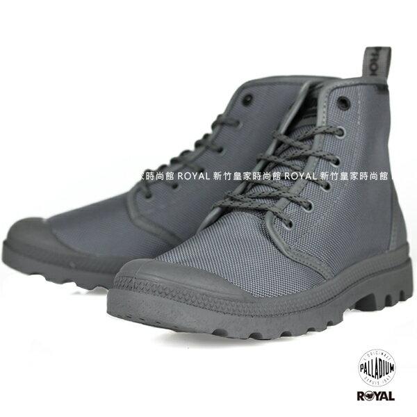 Palladium 新竹皇家 PAMPA HI 灰色 彈道尼龍 防潑水 高筒靴 男女款 NO.A9208