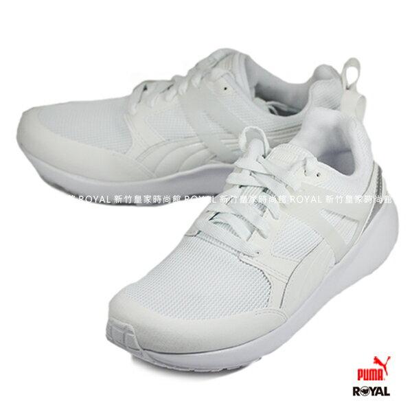 《限時特價6折》PUMA 新竹皇家 Aril Metallic 白色 網布 皮革 輕量 運動休閒鞋 男女款NO.A8810