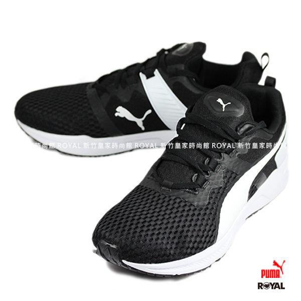 PUMA 新竹皇家 IGNITE XT 黑/白 網布 皮革 運動休閒鞋 男款.A8827