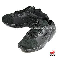 PUMA 新竹皇家 B.O.G SOCK 黑色 皮質 網布 運動休閒鞋 男女款.A8944