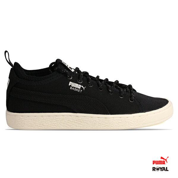 PUMA新竹皇家BasketClassic黑色織布復古休閒鞋男女款No.A9916
