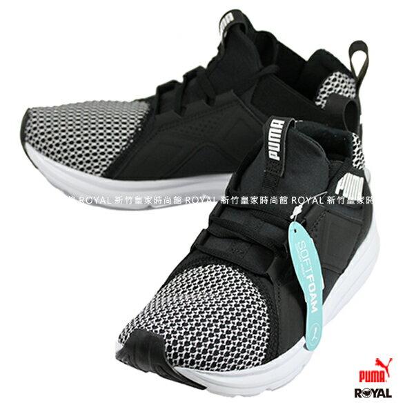 <br/><br/>  PUMA 新竹皇家 Enzo 黑色 皮革 黑白透氣網布 套入式 運動休閒鞋 女款NO.I7719<br/><br/>