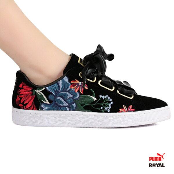 PUMA新竹皇家BasketHeart黑色絨面電繡花緞帶休閒鞋女款No.I8439