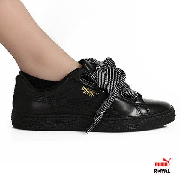 PUMA新竹皇家BasketHeartWn's黑色皮革緞帶休閒鞋女款No.I8801