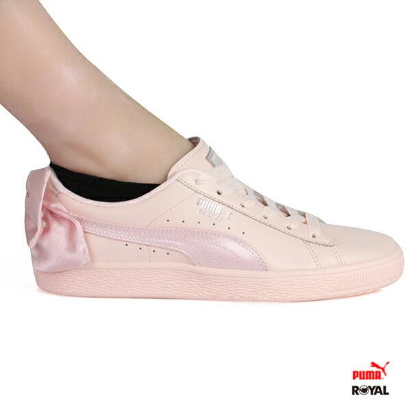 PUMA新竹皇家BasketBowWns粉紅色皮革緞帶休閒鞋女款No.I8902