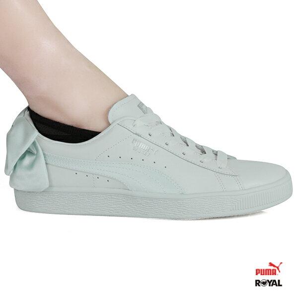 PUMA新竹皇家BasketBowWns薄荷綠皮革緞帶休閒鞋女款No.I8903