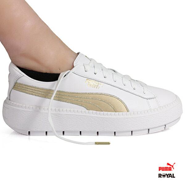 PUMA新竹皇家PlatfoamTrace白色皮質厚底復古休閒鞋女款No.I8970