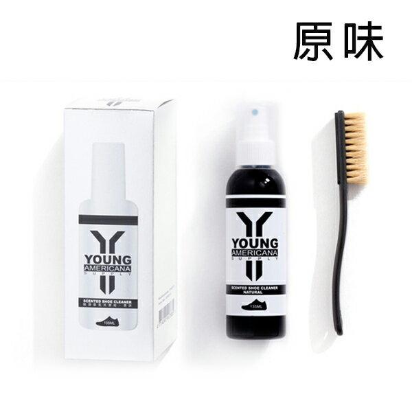 【Y.A.S】新竹皇家YoungAmericanaSupply美鞋香氛洗潔組No.H2179(原味肥皂)