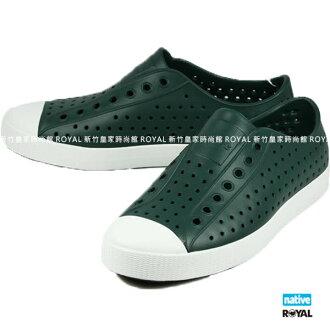 加拿大 Native 新竹皇家 JEFFERSON 墨綠 輕量 懶人鞋 男款 NO.A9122