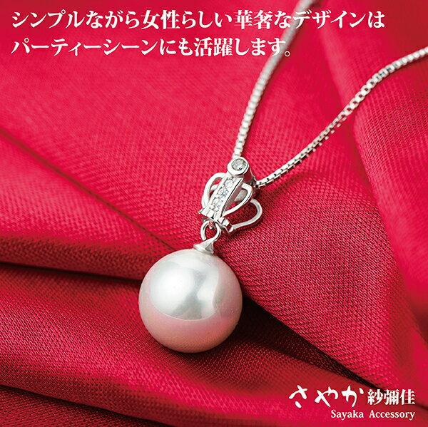 SAYAKA 日本飾品專賣:【Sayaka紗彌佳】925純銀珍愛來敲門鑲鑽項鍊