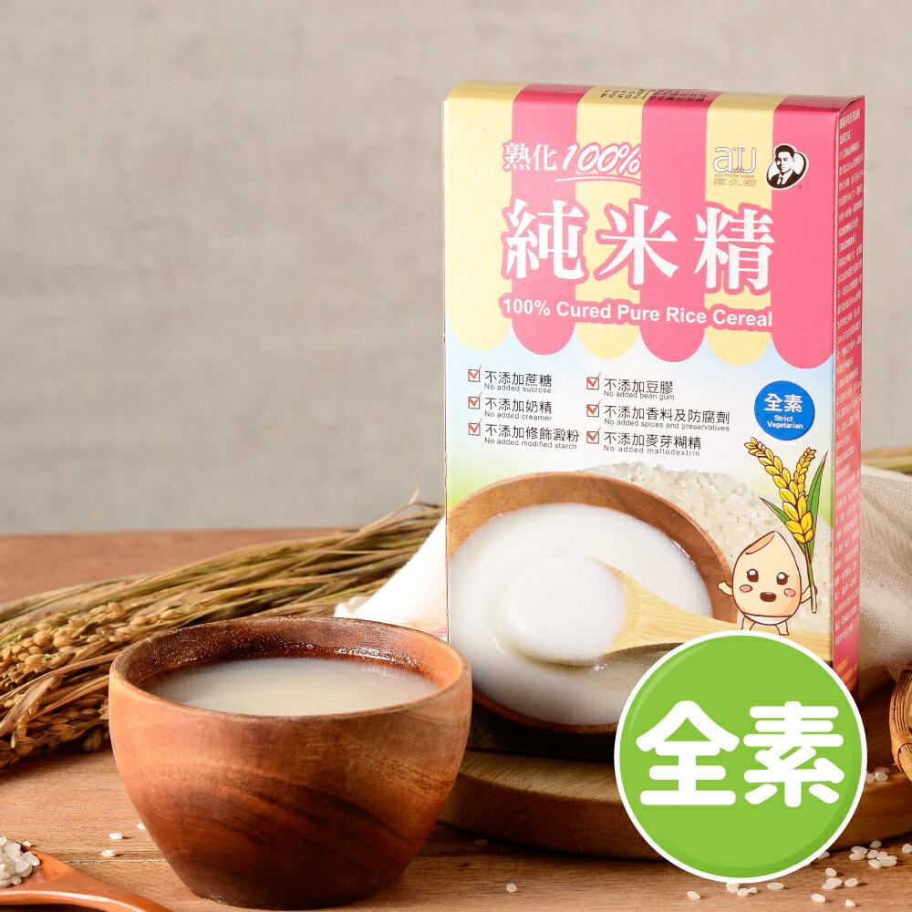【阿久師】100%熟化純米精 100g