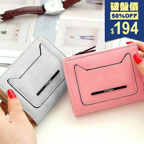 糖果色貓咪 錢包 皮夾 手拿包 包飾衣院 A1097