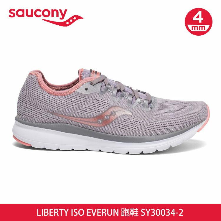 saucony 女 FLARE 運動鞋SY30034-2【灰粉】  /  城市綠洲 (跑鞋、運動鞋、EVERUN) 0