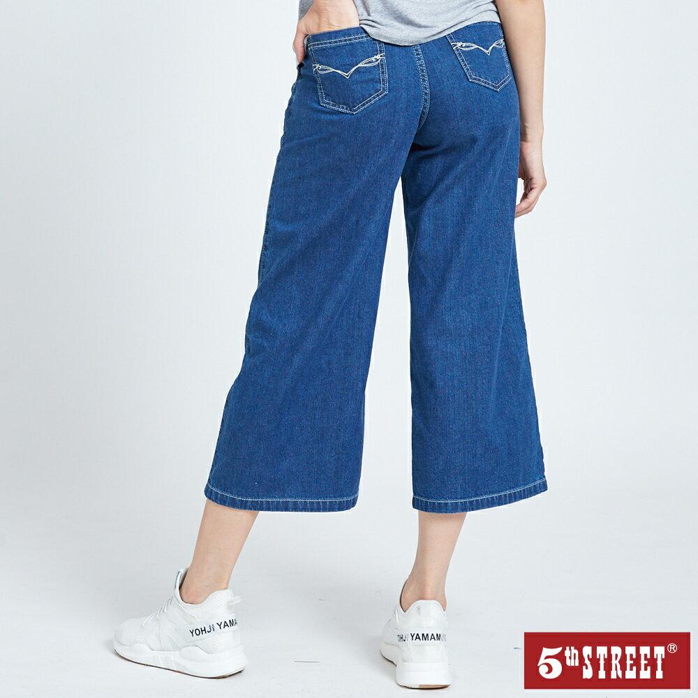 【5th STREET】女純棉輕量寬褲-酵洗藍(-3KG系列)