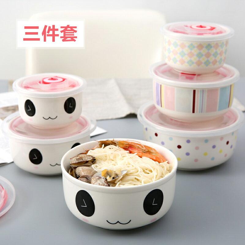 家用帶蓋陶瓷泡面碗便當碗套裝微波爐保鮮飯盒密封保鮮盒三件套