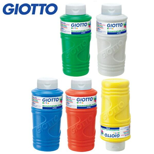 【義大利GIOTTO】幼兒安全手指膏(5色可選)750ml