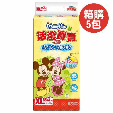 【悅兒園婦幼生活館】滿意寶寶 Mamy Poko 活潑寶寶巧薄紙尿褲XL(38+2片)x5包