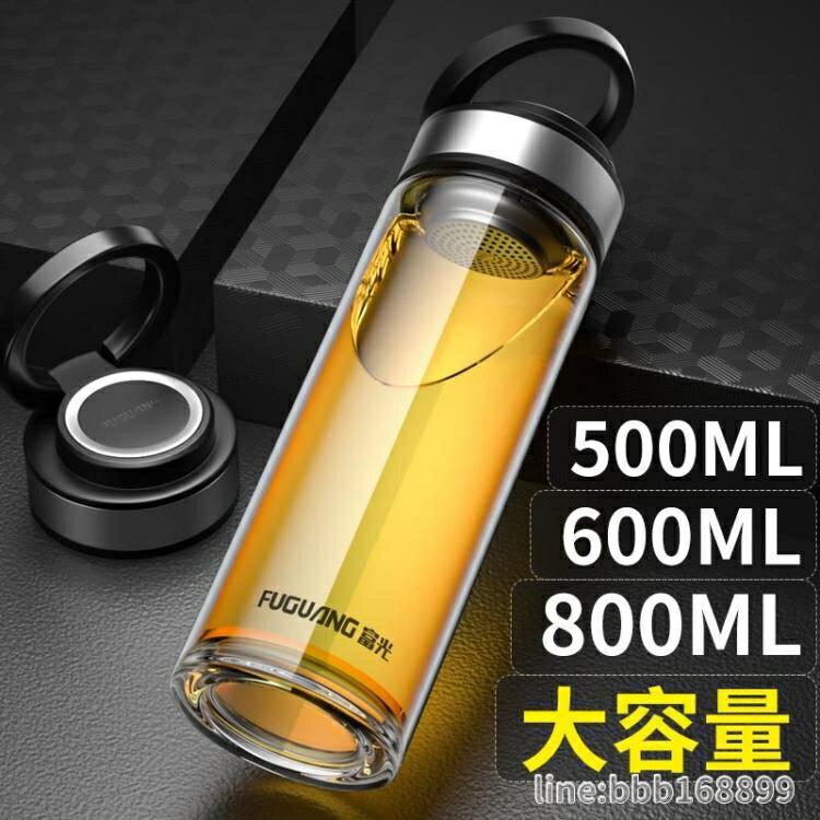 交換禮物 富光玻璃杯高檔便攜單層泡茶杯男耐高溫水杯子大容量雙層加厚透明