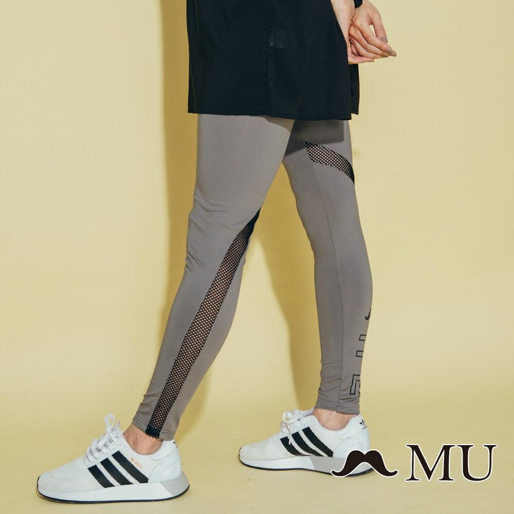 【MU】特色網布拼接內搭褲(2色)8325361 2