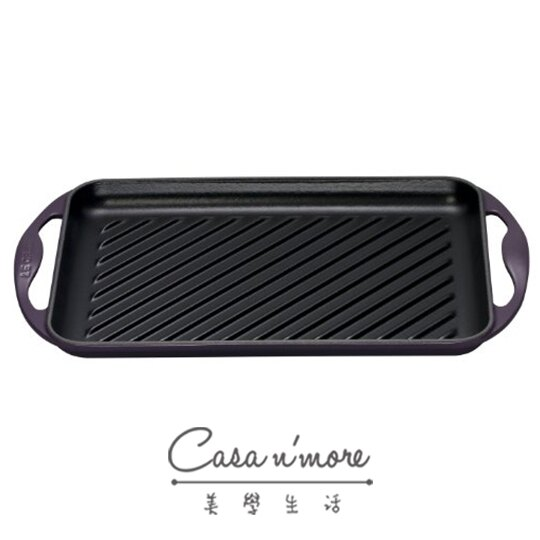 【無紙盒】Le Creuset 鑄鐵 烤盤 牛排鍋 煎鍋 長方形 紫 法國製