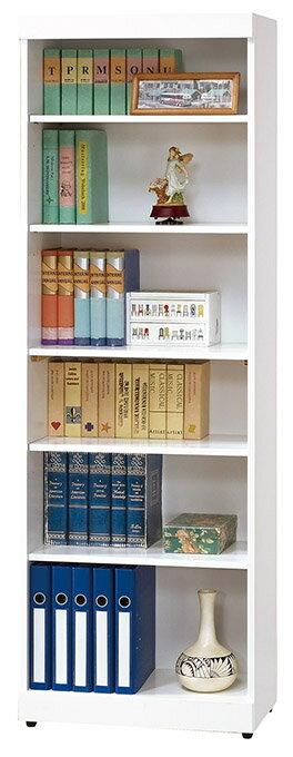~尚品傢俱~HY~A497~05 玫瑰白色2X6尺開放書櫃