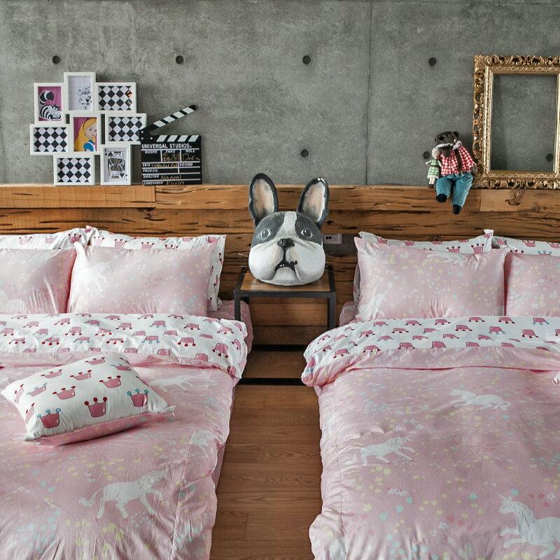 床包被套組  /  雙人加大-100%精梳棉【奇幻不思議-尋找夢奇地-粉】含兩件枕套 奇妙童話時光 戀家小舖  台灣製 2