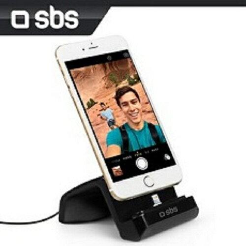 i2store:sbsApplelightning8pin手機充電座