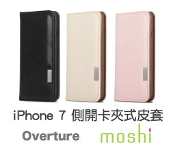 moshi Overture for iPhone 8/7 (4.7吋) 側開 卡夾型 保護套