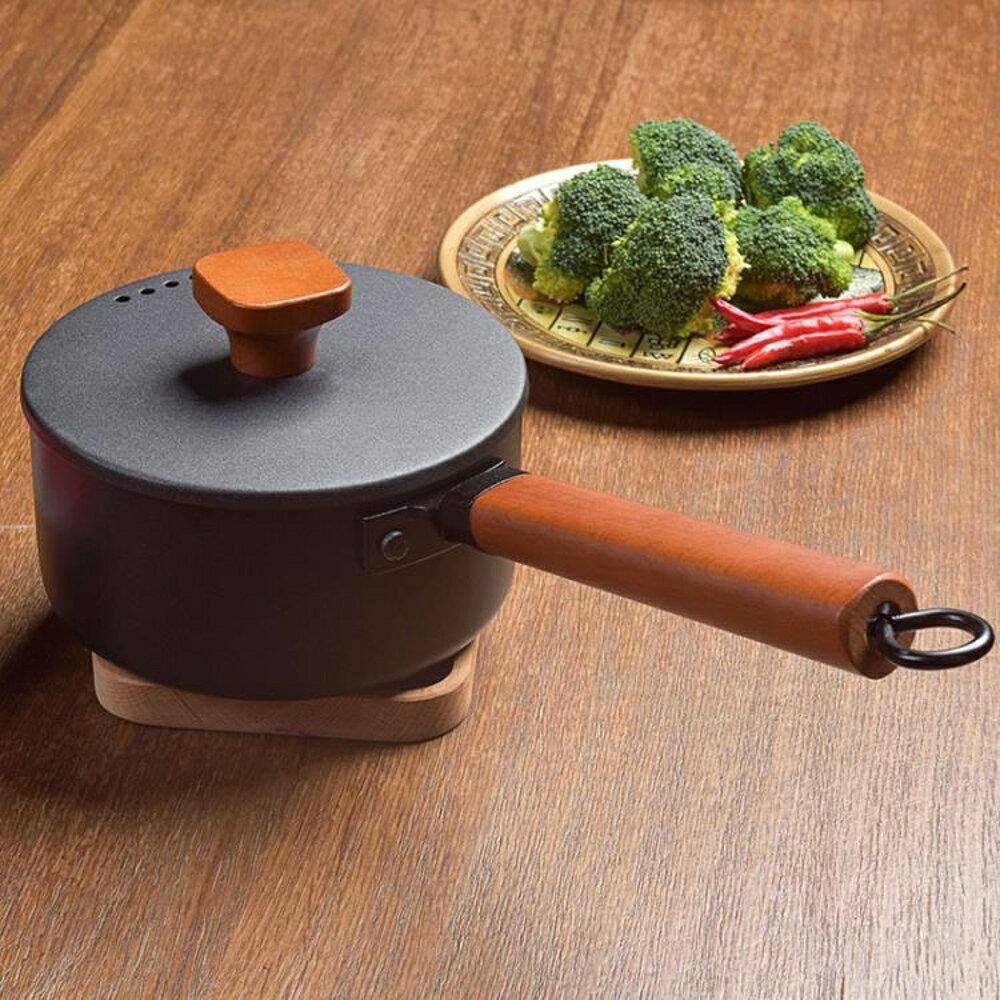 煮奶鍋 章丘精鑄鐵熱牛奶鍋無涂層不粘寶寶 全館85折起 JD