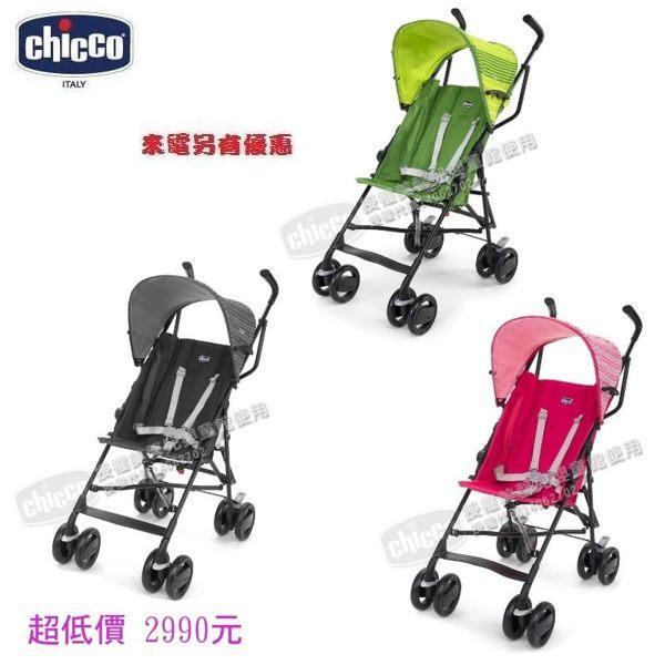 *美馨兒*義大利 Chicco Snappy輕量推車/嬰兒推車(共3色) 2990元