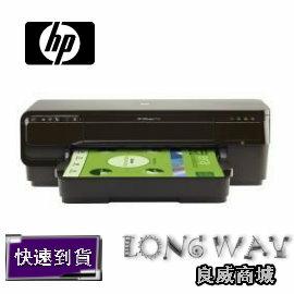 HP Officejet 7110 A3無線網路高速印表機 ( OJ7110 )