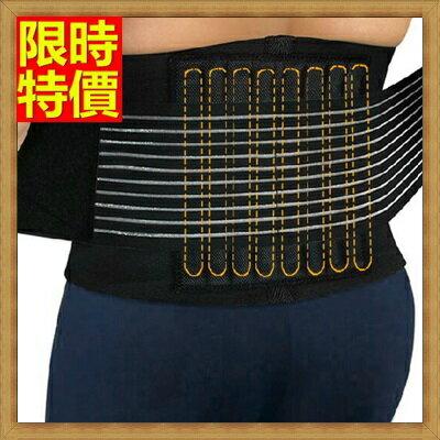 護腰運動護具 -彈簧支撐加強防護健身塑身運動護腰腰帶71ac38【獨家進口】【米蘭精品】