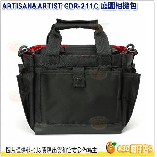ARTISAN&ARTIST GDR 211C 小 庭園相機包 公司貨 A&A 1機2鏡 庭園包 相機包 側背包 手提包 黑色