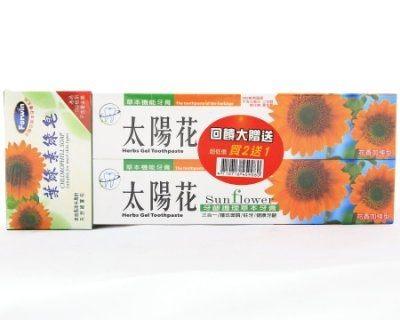 太陽花 牙膏 (105gx2條) 加送乙塊葉綠素皂