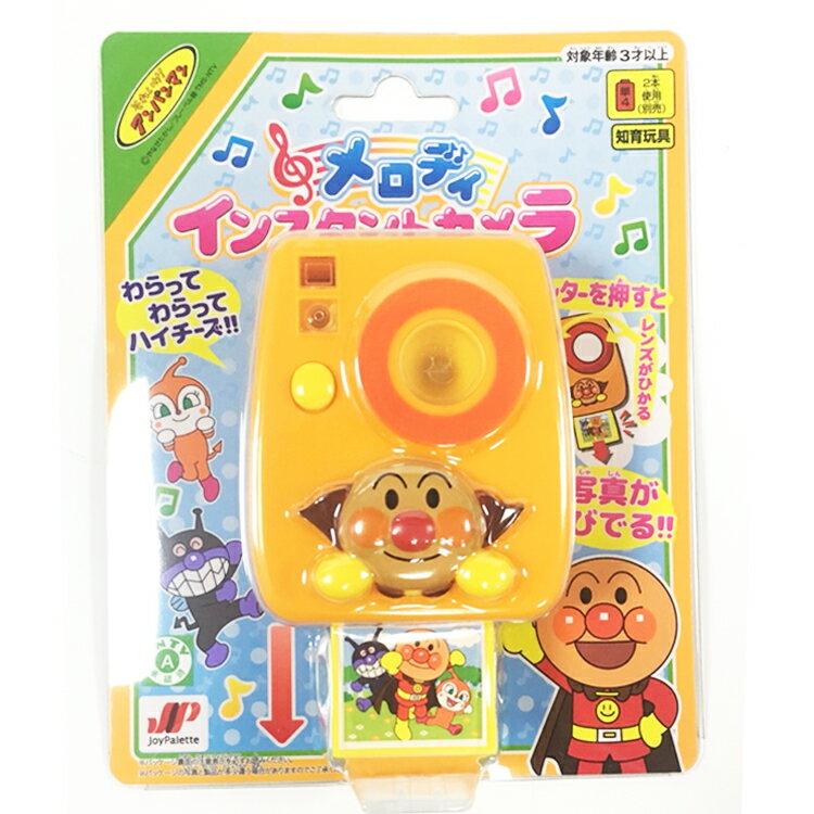 ANPANMAN 麵包超人 拍立得 相機 拍照 聲樂 知育 玩具 3歲以上 日本進口正版 180164