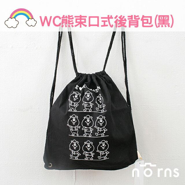 NORNS 【WC熊束口式後背包(黑色)】KUMATAN KUMA糖 帆布袋 抽繩
