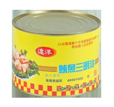 遠洋 三明治鮪魚 1880g 鮪魚罐頭 海底雞 鮪魚沙拉 鮪魚