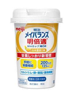 24瓶送3瓶明治明倍適精巧杯(玉米濃湯口味)-125ml(日本原裝進口)