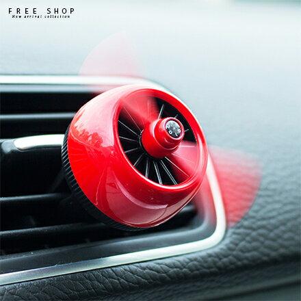 Free Shop:FreeShop老英倫質感汽車用芳香器空軍飛行螺旋槳汽車空調出風孔出風口香水香氛風扇【QBBUC6321】