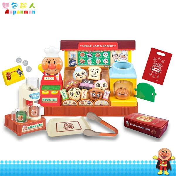 麵包超人Anpanman麵包店玩具麵包房麵包工廠玩具家家酒3歲以上日本進口正版776434